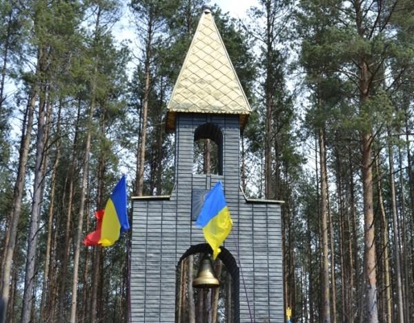 Ucraina: Indicatoare de informare despre Fântâna Albă