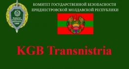 Organizațiile societății civile condamnă așa-zisa urmărire penală inițiată împotriva Asociației Promo-LEX de către KGB Transnistria