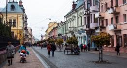 """Cernăuți: Centru Cultural Român și cafenea """"București"""""""