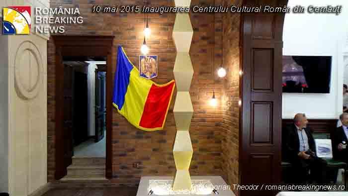 Coloana_Infinitului_si_Poarta_Sarutului_Centrul-Cultural-Romanesc_Cernauti