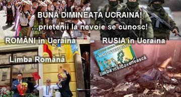 """Bună dimineața Ucraina!  Asociația """"Basarabia"""" a Românilor din regiunea Odesa încă mai luptă cu """"sovietica limbă moldovenească"""""""