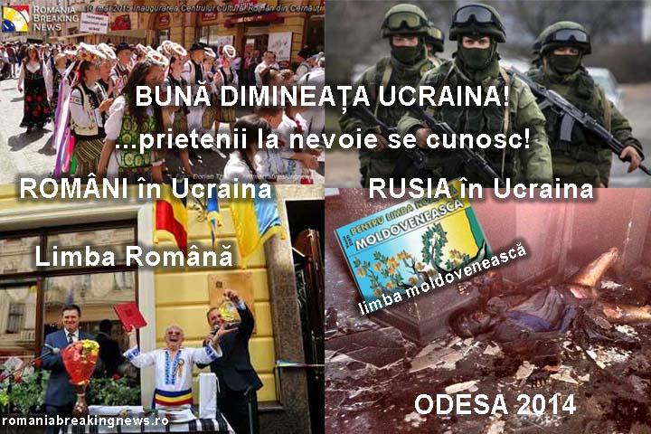 Ucraina_limba-romana_vs_limba_moldoveneasca_