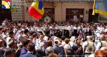 """""""Repere culturale românești în Ucraina"""" – dezbatere la București"""