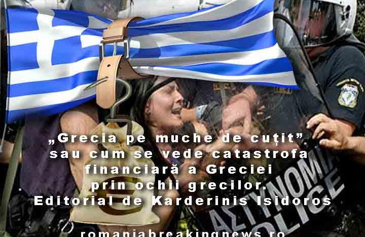 """Grecia pe muche de cuțit""  sau cum se vede catastrofa financiară a Greciei prin ochii grecilor. Editorial de Karderinis Isidoros"
