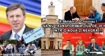 R. Moldova! SEMNAL – APEL ! SĂ NU TRANSFORMĂM ZIUA DE 28 IUNIE ÎNTR-O NOUĂ ZI NEAGRĂ !!!