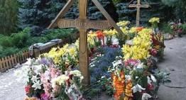 ȘOCANT. Mormântul Sfântului Ardealului, Arsenie Boca, a fost profanat vineri seara