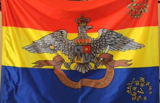 Steagul Unirii Principatelor