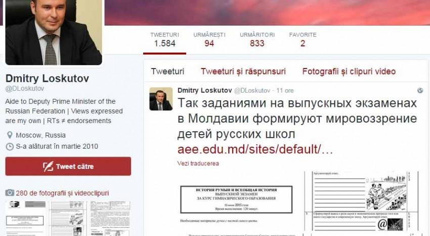 """Rușii deranajați de studiul și testele la istorie în R. Moldova! Rogozin: """"Copiii ruși din Moldova se transformă în români!"""""""