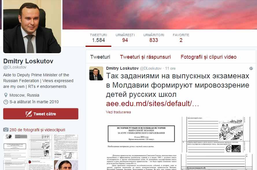Loskutov_Twiter