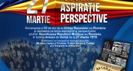 """Aniversarea celor 98 de ani de la Unirea Basarabiei cu România la Parlamentul României și dezbatere cu tema """"27 martie – ISTORIE, ASPIRAȚIE, PERSPECTIVE"""""""
