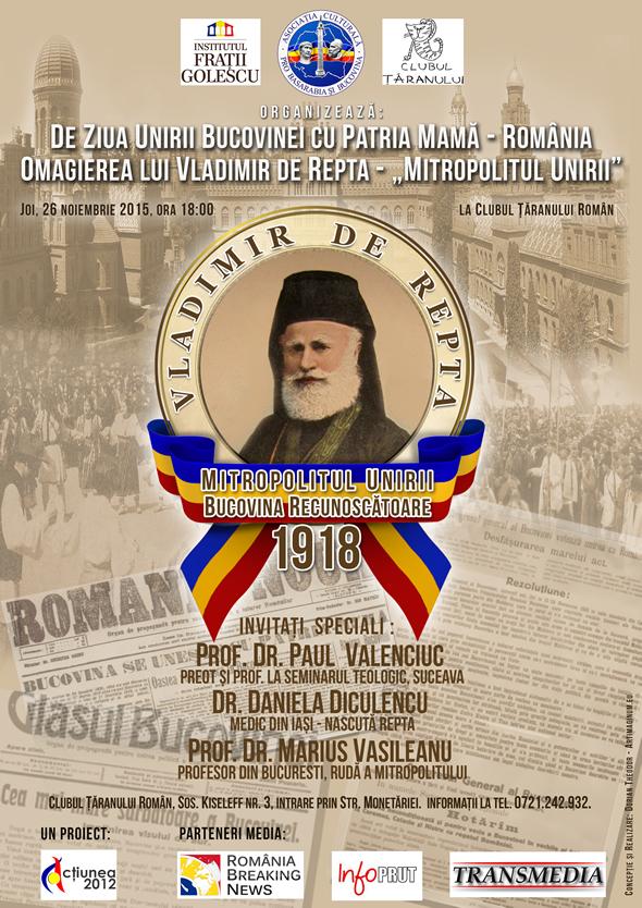 Afis_Omagiere_Vladimir_de_Repta_Mitropolitul_Unirii_Bucovinei_Cu_Romania