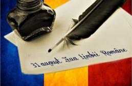 Este Ziua Limbii Române. La mulţi ani, români! La multi ani, vorbitori ai limbii române!