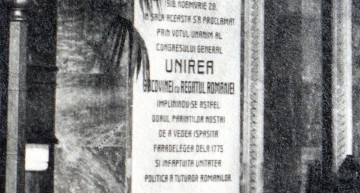 BUCOVINA PĂMÂNT ROMÂNESC !  Cernăuți, ROMÂNIA. Reședința Mitropolitană (str. Mitropolit Vladimir nr. 2) – Partea I