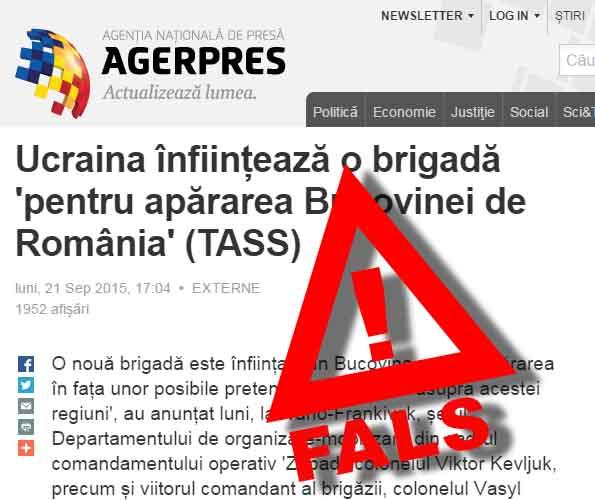 Agerpress_stire_falsă