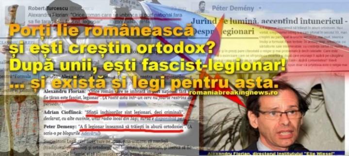iie_romaneasca_crestin_ortodox_legionar_romaniabreakingnews