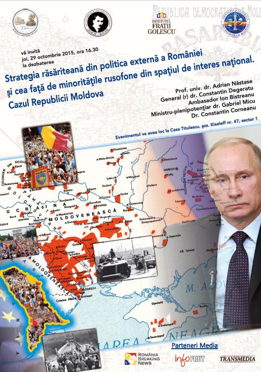 Strategia_Rasariteana_in_politica_externa_a_Romaniei