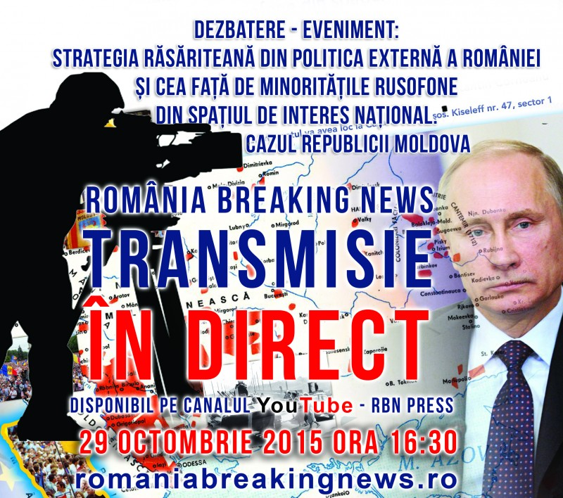 Transmisie_Live_Strategia_rasariteana_din_politica_externa_a_Romanie_minoritati_rusofone_din_Republica_Moldova