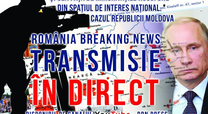 Dezbatere – Eveniment: Strategia răsăriteană din politica externă a României și cea față de minoritățile rusofone din spațiul de interes național. Cazul Republicii Moldova