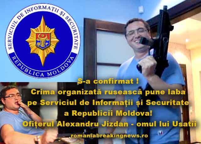Usatii_Alexandru_Jizdan_SIS_romaniabreakingnews