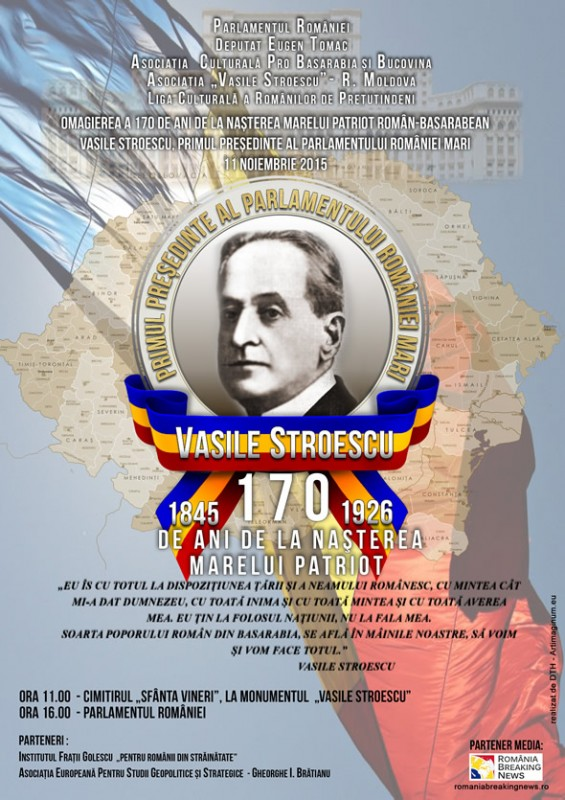 Afis_170_de_ani_Vasile_Stroescu