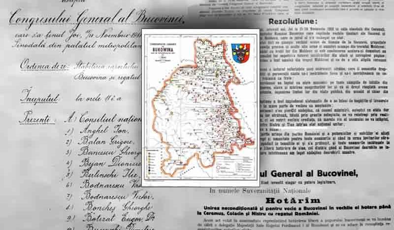 """MANIFESTARE COMEMORATIVĂ, dedicată """"Zilei Bucovinei"""" – SOCIETATEA PENTRU CULTURA ȘI LITERATURA ROMÂNĂ ÎN BUCOVINA, filiala BUCUREȘTI"""