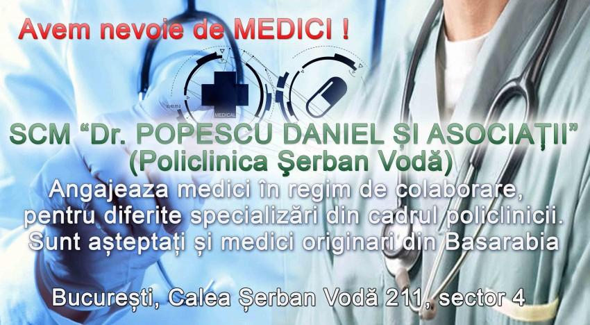 """S.C.M. """"DR. POPESCU DANIEL ȘI ASOCIAȚII"""" ANGAJEAZĂ în regim de colaborare medici"""