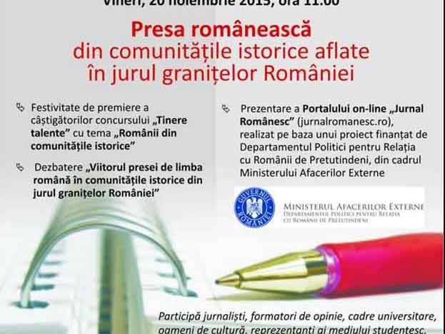 """La Craiova, dezbatere despre """"Viitorul presei de limbă română în comunitățile istorice din jurul granițelor României"""""""