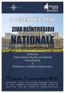 ZiuaReintregiriiNationale_la_Parlamentul_Romaniei