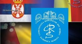 SEMNAL! Românii din Serbia! Comunitatea Românilor din Serbia va rămâne fără sediu?