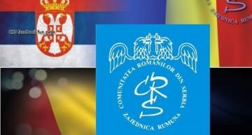 Caravana teatrului românesc pentru copiii din comunitățile românești din Serbia