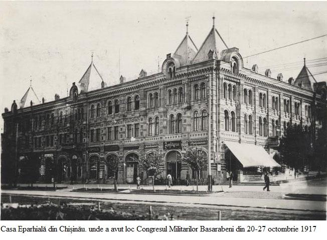 Casa-Eparhiala_Congresul_Militarilor_Moldoveni