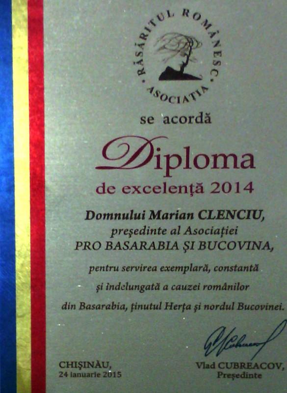 Diploma_Rasaritul_Romanesc_Marian_Clenciu