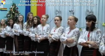 """Video: Așa se întreține ființa românească în bastionul limbii române din Transnitria, Liceul """"Lucian Blaga"""" din Tiraspol"""