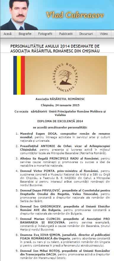 Sarbatoare_Unirea_Principatelor_Romane