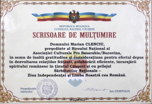Scrisori&Diplome_ACPBB (3)