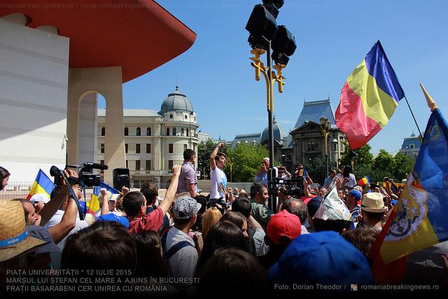 Video: Anatol Ursu (Tinerii Moldovei) Mesaj către toți românii de Ziua Unirii Principatelor la Conferința românilor de pretutindeni 24 ian. 2016