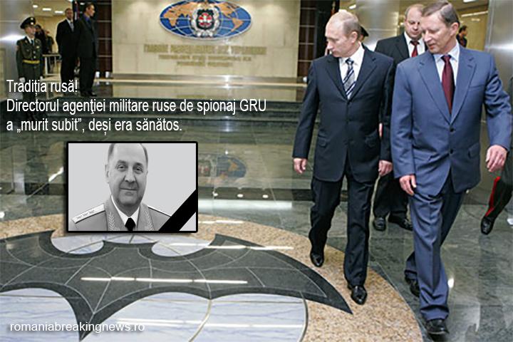 Directorul-agentiei-militare-ruse-de-spionaj-GRU-a -murit subit-desi-era-sanatos.