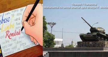 Mesaj emoționant de la Tiraspol de Ziua lui Eminescu și a Culturii Române! … acolo unde a vorbi românește este un act de eroism