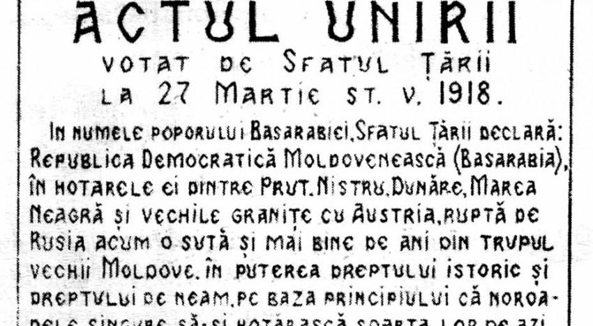 (Și) în Republica Moldova: Inițiativă legislativă privind declararea zilei de 27 martie, Ziua Unirii Basarabiei cu România, drept zi de Sărbătoare Națională