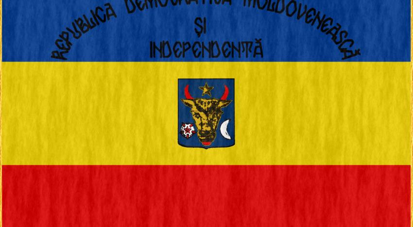 24 ianuarie  1918. Sfatul Țării din Basarabia proclamă independența Republicii Democratice Moldovenești