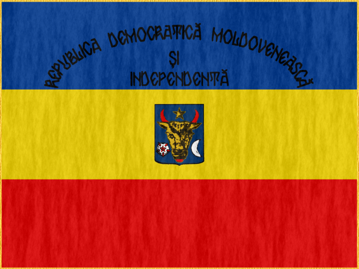 Steagul_Republicii_Democratice_Moldovenesti