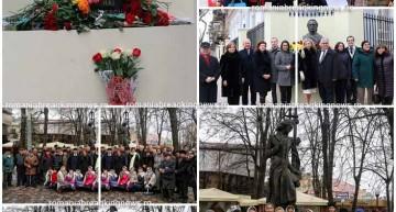 Moment Istoric! Ziua Națională a Culturii Românești săbătorită la Odesa și Cernăuți. Presa din Ucraina, interes deosebit pentru simbolurile culturii române