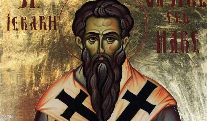La Mulți Ani dragi români, este prima zi a anului, ziua Sfântului Vasile. Dacă ninge, anul va fi îmbelșugat, dacă e senin, oamenii vor fi sănătoși