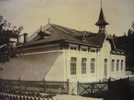 Școala primară Brusturoasa