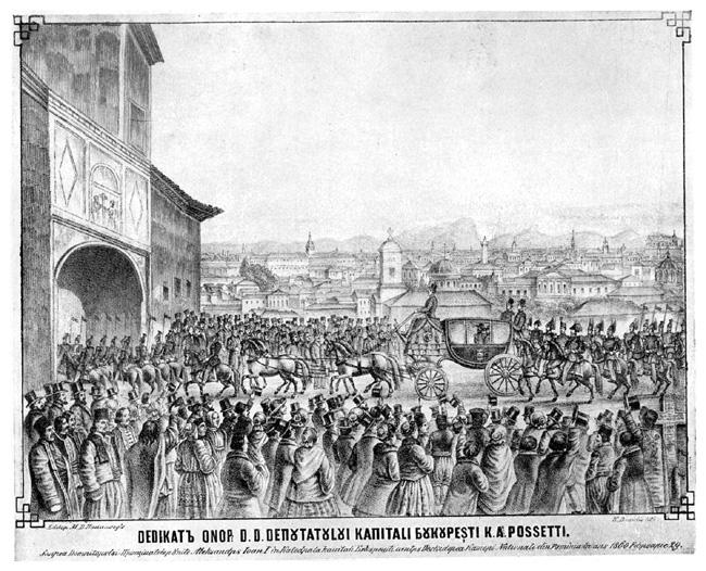 Intrarea triumfală a lui Alexandru Ioan Cuza în București