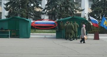 """R. Moldova în genunchi! Prorușii țipă la unioniști """"statalitate și independență"""" iar armata rusă recrutează soldați pe teritoriul RM!"""