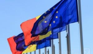 """""""10 ani de la aderarea României și Bulgariei la Uniunea Europeană"""" Conferință la București"""