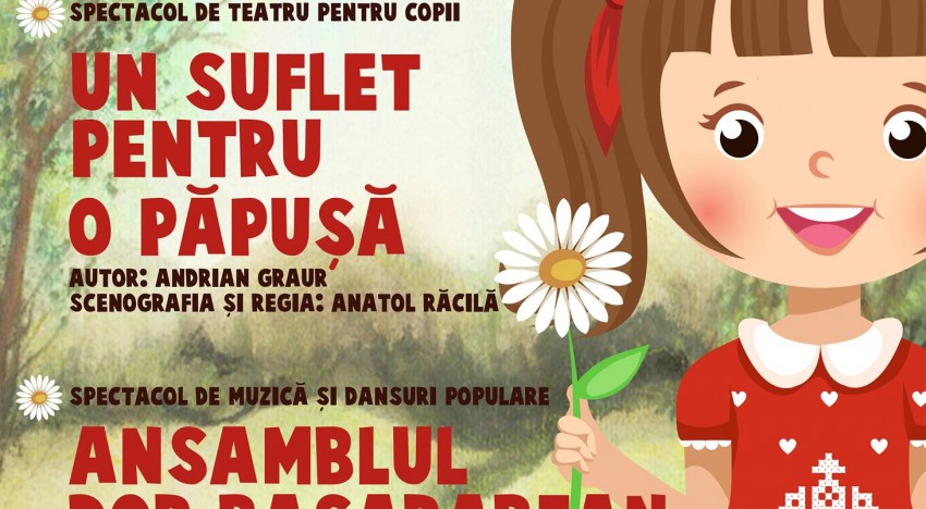 Caravana teatrului și folclorului românesc în regiunea Odesa, Ismail, Babele/Mareșal Averescu, Chilia,  Tatarbunar, Reni
