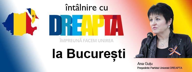ANA_GUTU_la_Bucuresti
