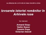 Video! Izvoarele Istoriei Românilor din arhivele ruse! Masa rotundă la sediului Arhivelor Naționale